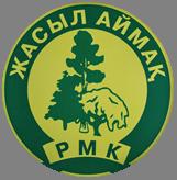 «Жасыл аймак» РМК